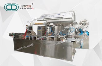 Weight 2000kg Pharma Packaging Machines 4300×720×1600mm 10-70times/Min