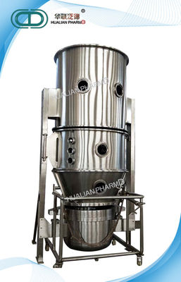 China Stainless Steel Pharmaceutical Machinery / Boiling Fluidized Bed Granulator supplier