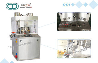 Stainless Steel Automatic Double Layer Two Color Rotary for Tablet  ZPT420-35D tablet pressing machine