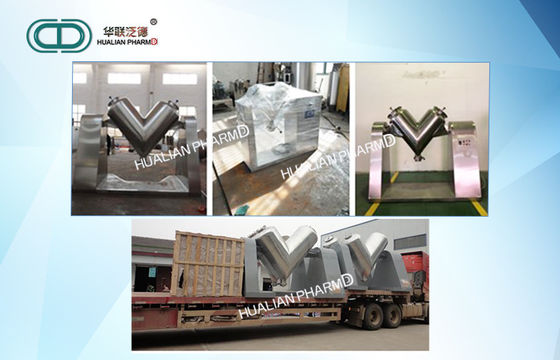 Laboratory Pharmaceutical Mixing Equipment / Cosmetic V Blender Machine FD-VHJ mixing dry  powder or Dry granules