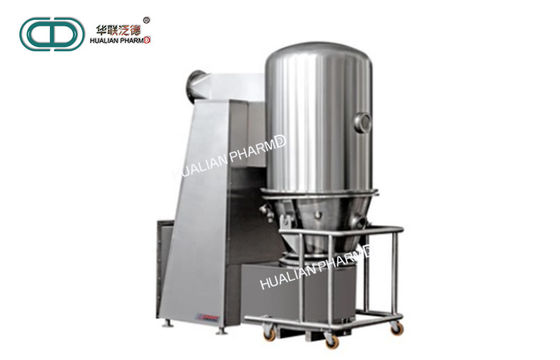 China Boiling Fluid Bed Dryer In Pharmaceutical For Milk Juice Powder Granules GFG supplier