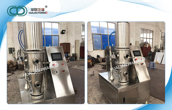 Fluidized Bed Pharmaceutical Granulation Equipments For Coffee And Juice FD-FL