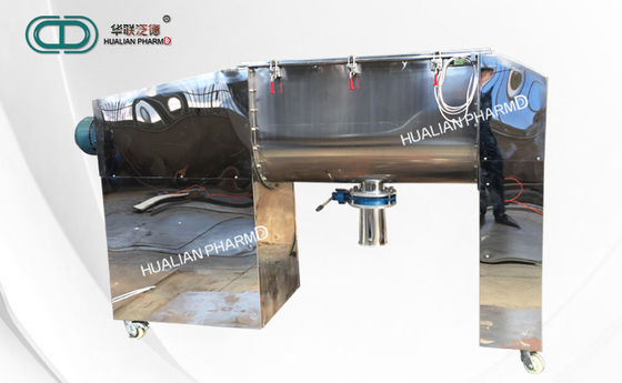 Static Pharmaceutical Mixing Equipment , Horizontal Ribbon Blender FD-WLDH