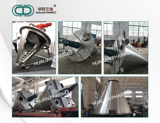 Double Screw Conical Mixer For Food Stainless Steel 304 SUS316L FD-DSH