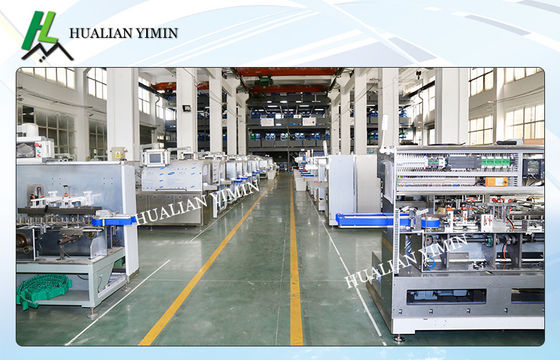 China Automatic Cartoning Machine For Medicine Food Cosmetics Daily Chemical CARTONING PACKING  ZHJ -150 supplier