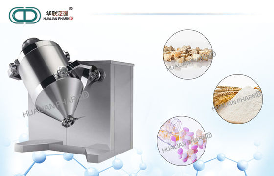 High Efficiency Pharmaceutical Mixing Equipment / Chemical Dry Powder Mixer Blender SS 316L ,FOR MEDICAL OR FOOD FIELD