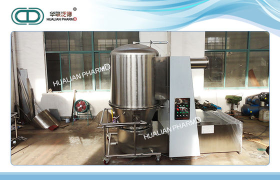 High Efficiency Vertical Fluid Bed Dryer Granulator For Milk Juice Powder Granules