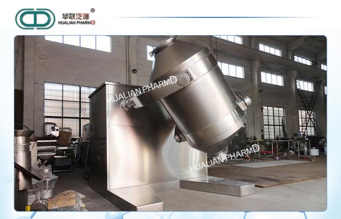 High Efficiency Pharmaceutical Mixing Equipment / Chemical Dry Powder Mixer Blender