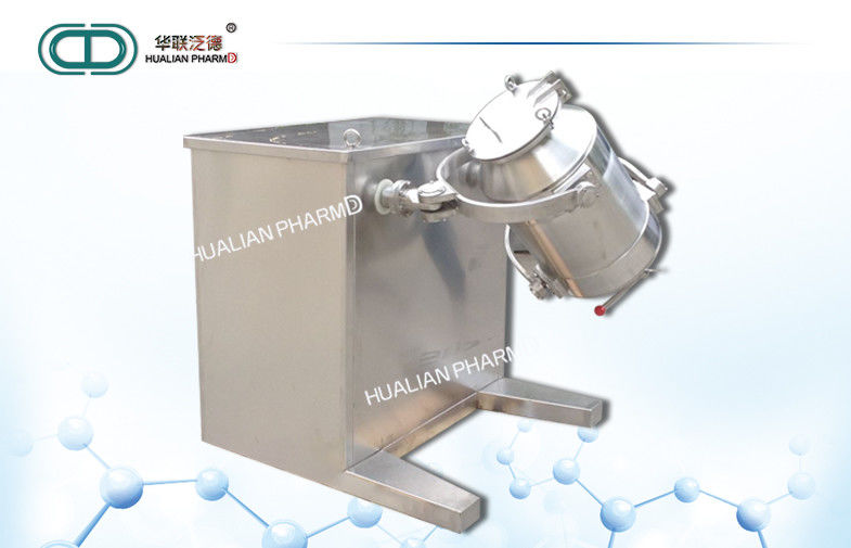 Industrial Dry Powder Blending Equipment Medicine Processing Three Dimension for granules and powder