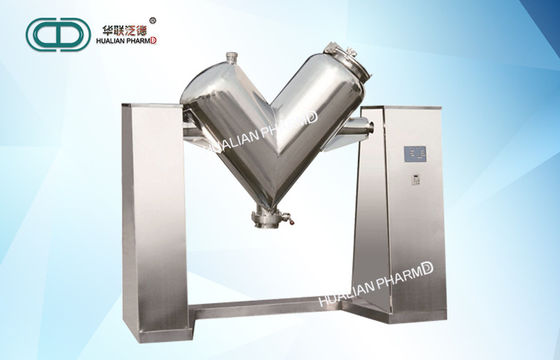 China Medicine Manual Feed V Cone Mixer Closed Disc Valve Discharge 220V 380V 440V factory