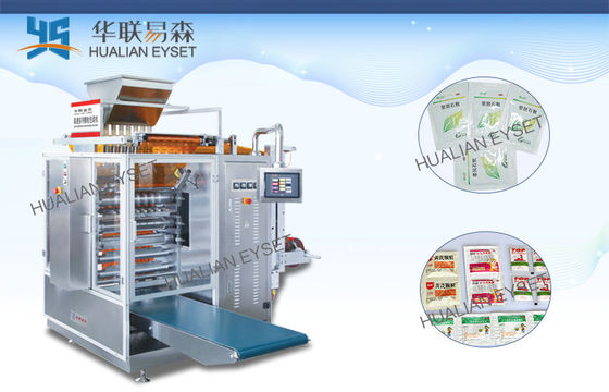 China Vertical Four Side Seal Packaging Machine / PE PET PE NY Pellet Packaging Machine factory