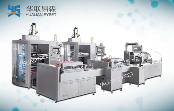 Electronic Weighing Four Side Seal Packaging Machine / Carton Production Line