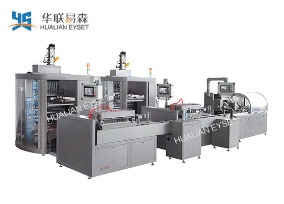380V 50HZ Four Side Seal Packaging Machine Ketchup Pellet Packing CE ISO9001