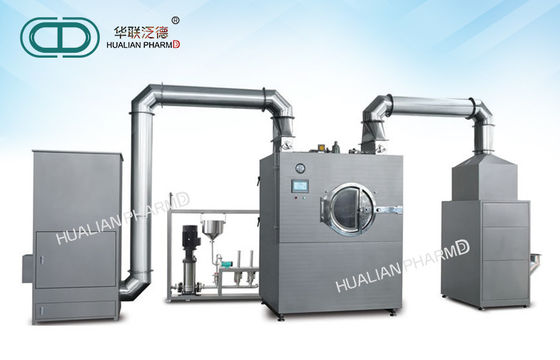 China High Efficient Film Coating Machine Stainless Steel Pharmaceutical BG Series for pills,drugs,juice sweets etc factory