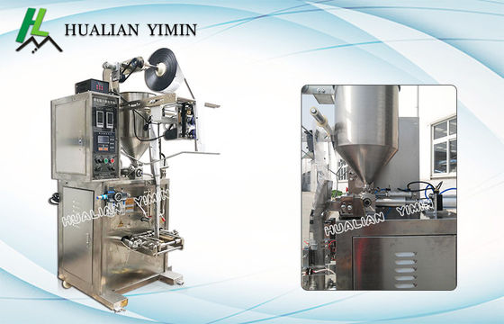Long Life Four Side Seal Packaging Machine For Hotpot Condiment / Salad,HL-150J Automatic Liquid/ Sauce Packing Machine​