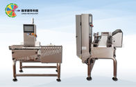 Stainless Steel Check Weigher Machine For Cosmetical Packaging Sachet Boxes EW 220